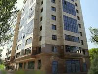 1-комнатная квартира, 56 м², 4 этаж посуточно, Брусиловского 163 — Абая за 15 000 〒 в Алматы, Алмалинский р-н
