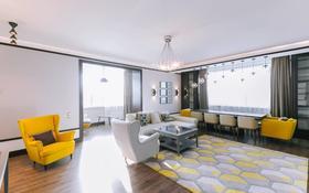 5-комнатная квартира, 242 м², 4/6 этаж, Нажимеденова 14 за 240 млн 〒 в Нур-Султане (Астана)