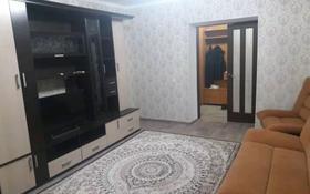 3-комнатная квартира, 75 м², 5/5 этаж, Кулманова 154 за 22 млн 〒 в Атырау