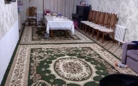 7-комнатный дом, 200 м², 10 сот., Рыскулова 8 а за 43 млн 〒 в Семее