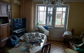 4-комнатная квартира, 78 м², 5/9 этаж, Кустанайская 1б за 19 млн 〒 в Семее