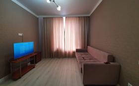 1-комнатная квартира, 40 м², 9/10 этаж посуточно, Е755 11/2 за 9 000 〒 в Нур-Султане (Астане), Есильский р-н