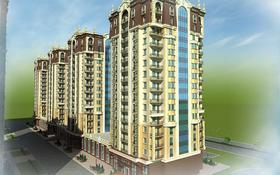 8-комнатная квартира, 250 м², 1/16 этаж, 18 мкр за 50 млн 〒 в Актау