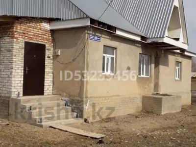 4-комнатный дом, 200 м², 25 сот., Бакалы ауылы 2б за 3.5 млн 〒 в Бауыржан Момышулы — фото 6