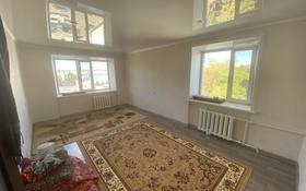 2-комнатная квартира, 48.2 м², 5/5 этаж, Лермонтова 84 — 1 мая за 9 млн 〒 в Павлодаре