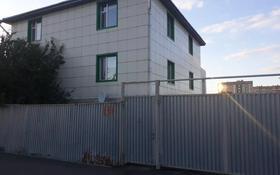 8-комнатный дом, 316 м², 10 сот., Наурызбай батыра 131 — Горького за 75 млн 〒 в Кокшетау