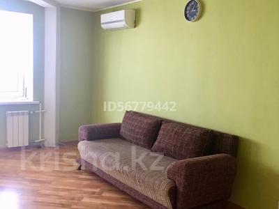 3-комнатная квартира, 62.2 м², 8/9 этаж помесячно, Темирбаева 14 за 120 000 〒 в Костанае — фото 2