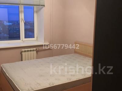 3-комнатная квартира, 62.2 м², 8/9 этаж помесячно, Темирбаева 14 за 120 000 〒 в Костанае — фото 9