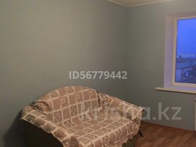3-комнатная квартира, 62.2 м², 8/9 этаж помесячно, Темирбаева 14 за 120 000 〒 в Костанае — фото 10