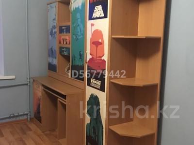 3-комнатная квартира, 62.2 м², 8/9 этаж помесячно, Темирбаева 14 за 120 000 〒 в Костанае — фото 11