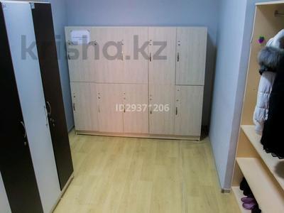 12 комнат, 20 м², Иманова 17 — Шокана Валиханова за 2 500 〒 в Нур-Султане (Астана), Алматы р-н