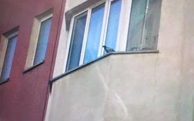 2-комнатная квартира, 50 м², 5/9 этаж посуточно, Ардагер, Сарыарка 39 за 13 000 〒 в Атырау, Ардагер