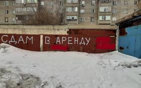 Помещение площадью 100 м², Торайгырова — Мира за 80 000 〒 в Павлодаре