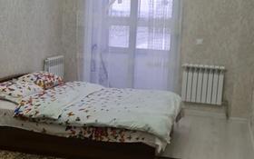 2-комнатная квартира, 65 м², 8/13 этаж посуточно, мкр Нурсат 2 17Е за 15 000 〒 в Шымкенте, Каратауский р-н