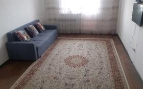 1-комнатная квартира, 34 м², 6/10 этаж, Райымбека 483 — Сайна за 15 млн 〒 в Алматы