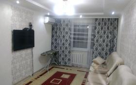 1-комнатная квартира, 30 м², 3/5 этаж помесячно, улица Анаркулова за 75 000 〒 в Жезказгане