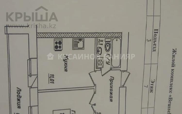 1-комнатная квартира, 38.6 м², 7/10 этаж, Айтматова — Мухамедханова за 14.4 млн 〒 в Нур-Султане (Астане), Есильский р-н