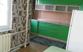 1-комнатная квартира, 48 м², 5/7 этаж помесячно, Каратал 14 Б за 60 000 〒 в Талдыкоргане