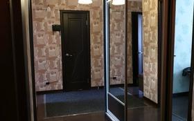 3-комнатная квартира, 73 м², 4/10 этаж, Усольский за 21.5 млн 〒 в Павлодаре