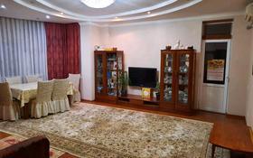 3-комнатная квартира, 105 м², 2/9 этаж, 15-й мкр за 33 млн 〒 в Актау, 15-й мкр