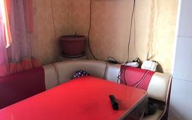 1-комнатный дом, 57 м², 4.36 сот., Строительная 8 за 5.5 млн 〒 в Костанае