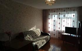 2-комнатная квартира, 43.3 м², 5/5 этаж, улица 50 лет Октября 17 за 4.5 млн 〒 в Рудном