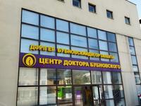 Помещение площадью 1000 м², Майлықожа — Адырбекова за 410 млн 〒 в Шымкенте, Аль-Фарабийский р-н