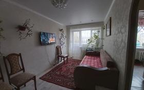 3 комнаты, 90 м², Абая 134 — Ташенова за 40 000 〒 в Кокшетау