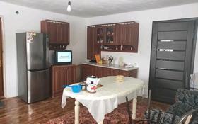 3-комнатный дом, 110 м², 6.7 сот., Актобе за 6 млн 〒
