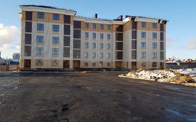 3-комнатная квартира, 91 м², 4/5 этаж, Таугаль 1 за 38 млн 〒 в Караганде, Казыбек би р-н