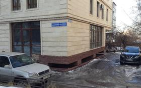 Магазин площадью 83 м², мкр Казахфильм, Исиналиева 41А за 46 млн 〒 в Алматы, Бостандыкский р-н