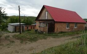 5-комнатный дом, 140 м², 6 сот., П.Согра за 9.5 млн 〒 в Усть-Каменогорске