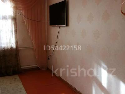 6-комнатный дом, 190 м², 6 сот., Сахзавод за 30 млн 〒 в Таразе