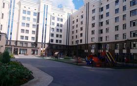 6-комнатная квартира, 237 м², 2/7 этаж, проспект Мангилик Ел 23 за 130 млн 〒 в Нур-Султане (Астана), Есиль р-н