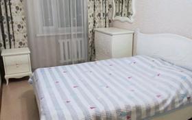 3-комнатная квартира, 64 м², 8/10 этаж, Жамакаева 77 — Герцена за 16 млн 〒 в Семее