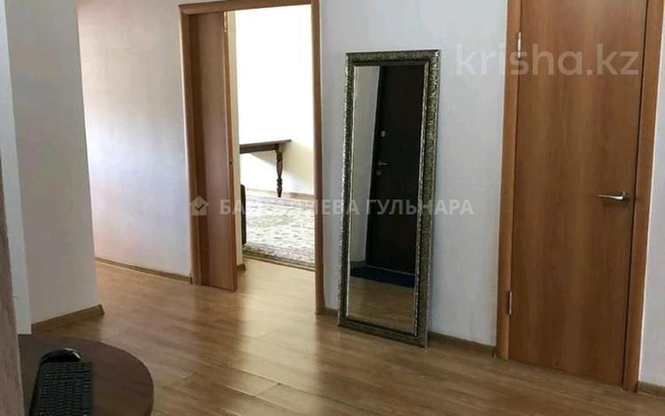 5-комнатная квартира, 162 м², 9/10 этаж, Черкасской Обороны за 75 млн 〒 в Алматы, Медеуский р-н