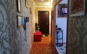 3-комнатная квартира, 65 м², 2/5 этаж, 4 микр за 14.5 млн 〒 в Аксае