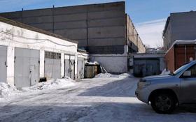 боксы помещения под сто мастерскую производство склад за 230 000 〒 в Нур-Султане (Астана), Алматы р-н