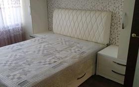 3-комнатная квартира, 57 м², 4/4 этаж, мкр №9, Жандосова 69/1 — Саина за 23.2 млн 〒 в Алматы, Ауэзовский р-н
