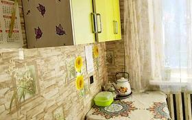 1-комнатная квартира, 30.4 м², 4/4 этаж, Улан ( военный городок 1) 16 за 8 млн 〒 в Талдыкоргане