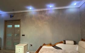 6-комнатная квартира, 208 м², 9/10 этаж, мкр Аксай-1А 32 — Момышулы за 43.5 млн 〒 в Алматы, Ауэзовский р-н