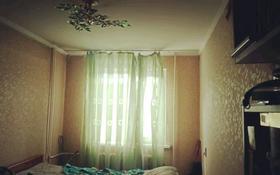 2-комнатная квартира, 50 м², 2/5 этаж, Нариманова 27 за 14.5 млн 〒 в Шымкенте