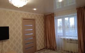 3-комнатная квартира, 55.8 м², 5/6 этаж, Торайгырова 61 за 14 млн 〒 в Павлодаре