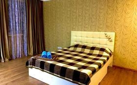1-комнатная квартира, 37 м² посуточно, мкр Новый Город, Казыбек би 15 за 7 000 〒 в Караганде, Казыбек би р-н