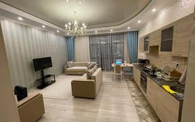 2-комнатная квартира, 76 м², 5/9 этаж, Мангилик Ел 28 за 39 млн 〒 в Нур-Султане (Астана), Есильский р-н