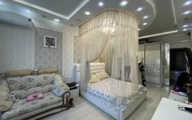 2-комнатная квартира, 70 м², Брусиловского — Шакарима за 32 млн 〒 в Алматы, Алмалинский р-н