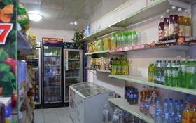 Магазин площадью 50 м², Тлендиева — Кулымбетова за 25 млн 〒 в Алматы, Алмалинский р-н