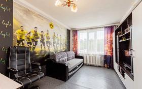2-комнатная квартира, 46 м², 3/5 этаж, Бейбитшилик за 13.4 млн 〒 в Нур-Султане (Астана), Сарыарка р-н