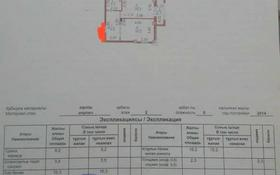 1-комнатная квартира, 48 м², 2/5 этаж, Е495 8 за 14.5 млн 〒 в Нур-Султане (Астана), Есиль р-н