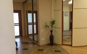 4-комнатная квартира, 155 м², 9/13 этаж, Динмухамед Кунаева за 68 млн 〒 в Нур-Султане (Астана), Есиль р-н
